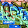 Paint brick wall notes marks vandalism background — Stok Fotoğraf #24926007