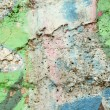 Stock Photo: Background of masonry grunge old colorful wall