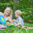 Beautiful Happy Mother Playing With Her Cute Son In The Park — Stock Photo