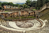 Ruins of a small amphitheater in Pompeii, Italy — Stock Photo