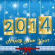 Stock Vector: Happy New Year 2014