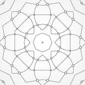 Stylová pozadí abstraktní — Stock vektor