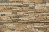 Modern pattern of stone wall decorative surfaces — Stock Photo