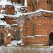 Stock Photo: Old brick curch