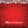 Christmas background — Stock Vector #13978530