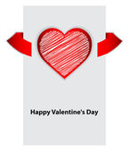 Valentine's Day vector background with special design — Vecteur