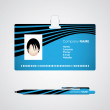 Identification card and pen with special design — Stock Vector