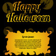 Stock Vector: Happy Halloween greeting card