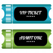 Two VIP tickets with special design — Stock Vector