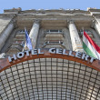 Gellert Hotel and Thermal Spa — Stock Photo