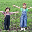 Royalty-Free Stock Photo: Two happy kids in the field