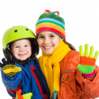 Two kids in winter clothes — Stock Photo #41049617