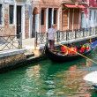 Gondolier — Stock Photo #21125829