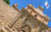Mdina Entrance — Stockfoto