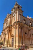 St paul katedrali cephe — Stok fotoğraf