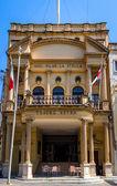 Teatru Astra — Stock Photo