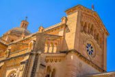 Ta Pinu Basilica Low Angle — Stock Photo