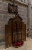 Katedra w konfesjonale — Zdjęcie stockowe