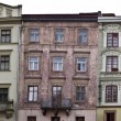 Stock Photo: Antique buildings in Lvov