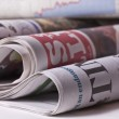Newspapers — Stock Photo #5016265