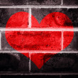 Stock Photo: Heart wall