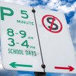 School day sign — Stock Photo