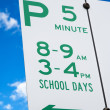 Stock Photo: School day sign