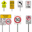 Road signs — Stock Photo #42809841