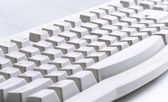 Part of computer keyboard on white — Stock Photo