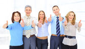 A group of business . Isolated on a white background. — Stock Photo