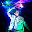 Stock Photo: Cool nightclub party dj portrait