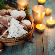Christmas decoration — Stock Photo #36910239