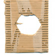 Package cardboard background with hole - Stock Photo
