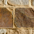 Historical stone bricks fort wall background — Stock Photo