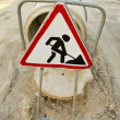 Street repair works and road sign — Stock Photo