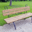 Stock Photo: New decorative bench at a park