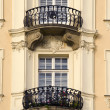 Two windows in the old town — Stock Photo #7884520