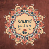 Round floral lace pattern. cute and lovely autumn decoration. Ornamental round seamless lace pattern — Stock Vector