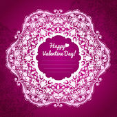 Gift Card. Valentine's day. Happy Valentine's Day frame. Valentine Day vector background — Stock Vector