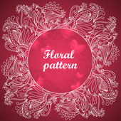 Ornamental floral lace pattern. kaleidoscopic floral pattern. greeting card — Stock vektor
