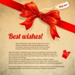 Holiday background with red gift bow. Vector illustration. — Stok Vektör