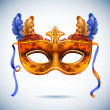 Carnival mask with feathers vector illustrations — Stock Vector #39932285