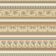 Set of five decorative borders ornamental — 图库矢量图片