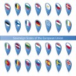 Pin flags of the European Union — Stock Vector