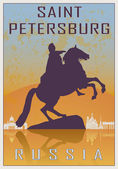 Saint Petersburg vintage poster — Stock Vector