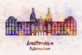 Hito del rijksmuseum de amsterdam en acuarela — Foto de Stock