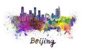 Beijing skyline in watercolor — Stock Photo
