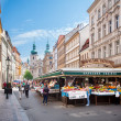 Prague, Czech Republic - May 9, 2013: Havelske Trziste - Havels Market.  Permanent marked in the center of Prague. Market  has been continuously open since 1232. — Stock Photo