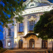 Night view of the Art Nouveau, Adam Mickiewicz name theater in Cieszyn, Poland — Stock Photo