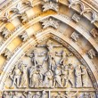 Decoration detail of side entrance to the Cathedral of St  Vitus in Hradcany in Prague, Czech Republic — Stock Photo